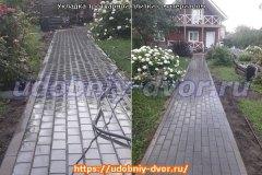 Тротуарная плитка Ступинский район