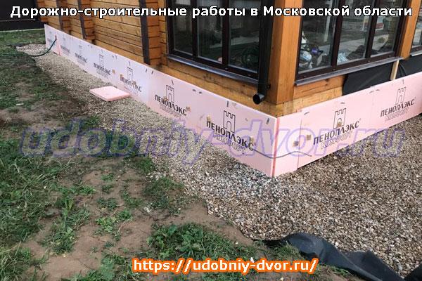 Дорожно-строительные работы в Московской области