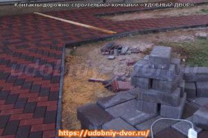 Дорожно-строительная компания «Удобный Двор»