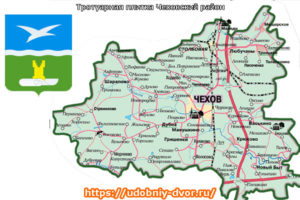 Наша компания предлагает свои услуги по благоустройству дачных участков в Чеховском районе Московской области