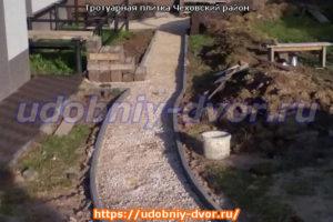 Тротуарная плитка Чеховский район