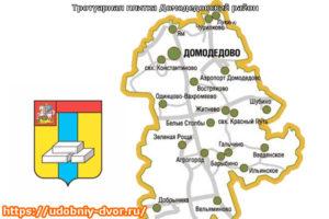Производство, продажа и укладка тротуарной плитки всех видов в Домодедовском ГО