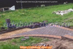 Примеры укладки тротуарной плитки в Домодедовском районе