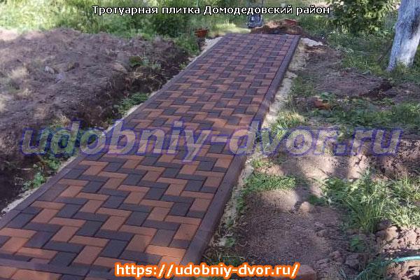 Тротуарная плитка Домодедовский район