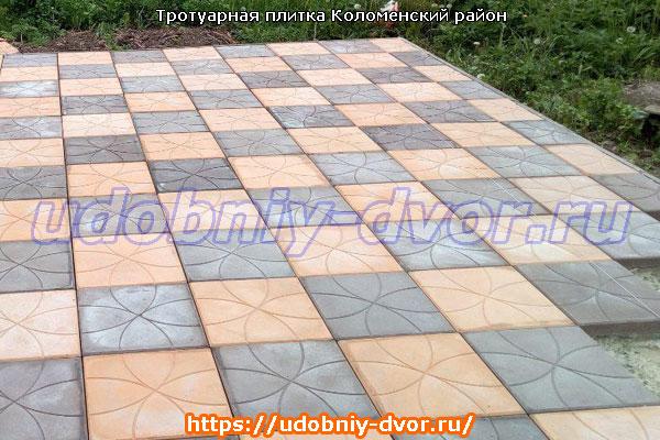 Мы обслуживаем все населённые пункты Коломенского района Московской области