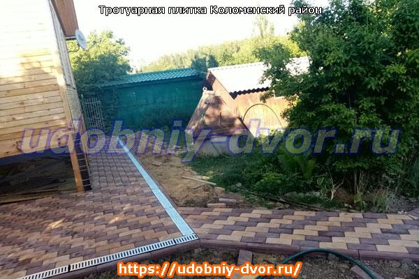 Тротуарная плитка Коломенский район