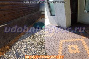 Примеры укладки тротуарной плитки в Раменском районе