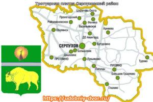 Производство, продажа и укладка тротуарной плитки всех видов в Серпуховском районе