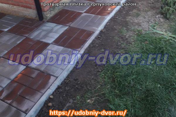 Тротуарная плитка Серпуховский район