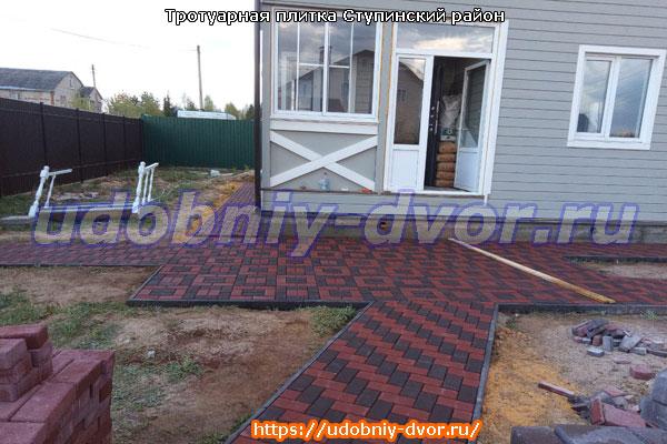 Примеры укладки тротуарной плитки в Ступинском районе