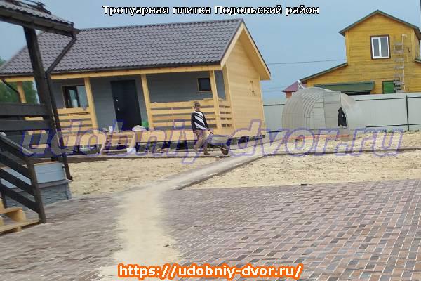 Примеры укладки тротуарной плитки в Подольском районе