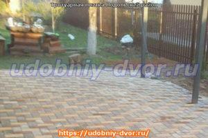 Тротуарная плитка Подольский район