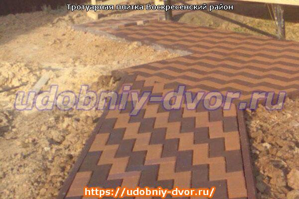 Тротуарная плитка Воскресенский район