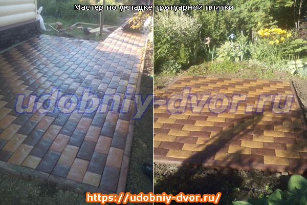 Пример укладки тротуарной плитки Английский булыжник нашими мастерами в Ступинском районе