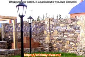Облицовка заборов стен всеми видами стройматериалов в Московской и Тульской областях