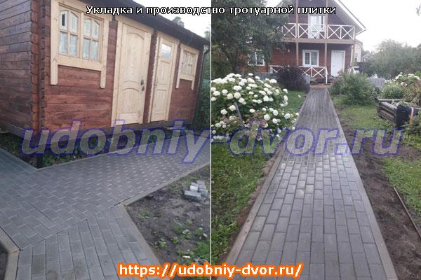 Примеры укладки тротуарной плитки в Московской и Тульской областях