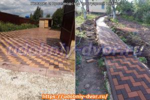 Укладка и производство тротуарной плитки