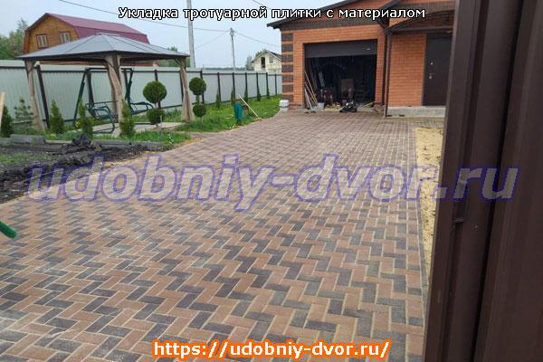Укладка тротуарной плитки с материалом в Московской и Тульской областях