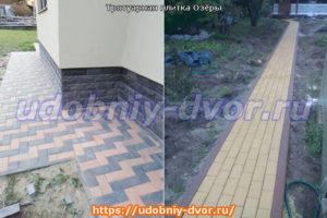 Укладка тротуарной плитки в городском округе Озёры