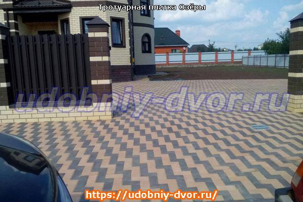 Тротуарная плитка Озёры
