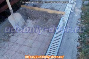 Укладка тротуарной плитки в городском округе Серебряные Пруды