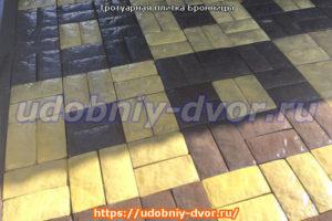 Тротуарная плитка Бронницы