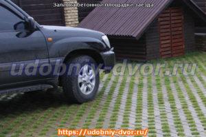 Эко стоянка для автомобиля на даче