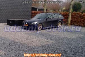 Щебёночная стоянка для автомобиля на даче