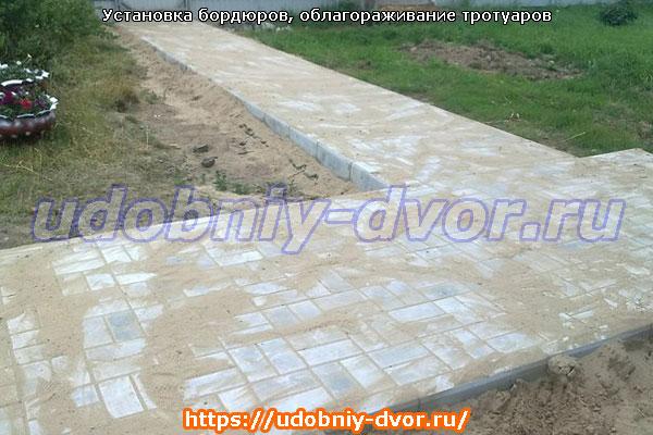 Примеры установки садовых и тротуарных бордюров в Московской области
