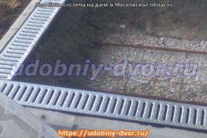 Ливнёвая система на даче