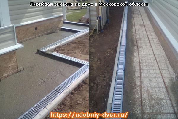 Ливнёвая система на даче в Московской области