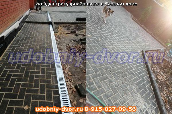 Укладка тротуарной плитки в частном доме