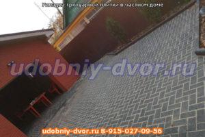 Тротуарная плитка в частном доме