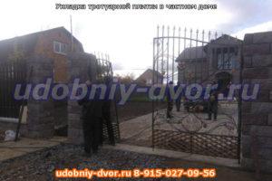 Укладка тротуарной плитки собственного производства в частном доме