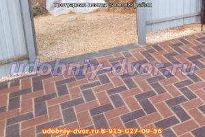 Производство и укладка тротуарной плитки