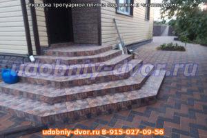 Укладка тротуарной плитки под ключ в частном доме