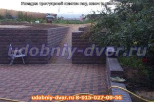 Укладка тротуарной плитки под ключ в частном доме в деревнье Дубнево Ступинского района