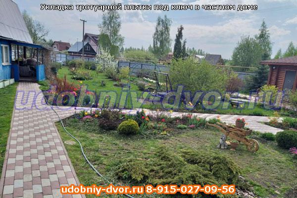 Установка бордюров и укладка садовых дорожек