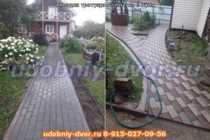 Собственное производство и укладка тротуарной плитки