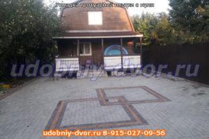 Укладка тротуарной плитки с нуля