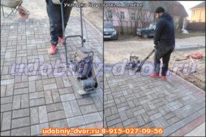 """Укладка серой брусчатки """"под ключ"""" в городе Венёв Тульской области"""