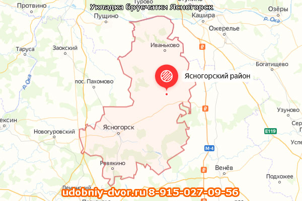 Укладка брусчатки Ясногорск