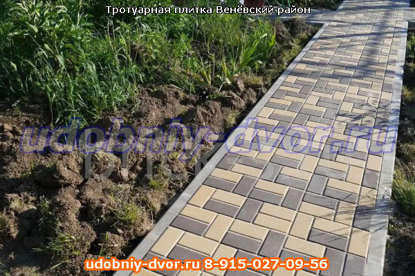 Производство и укладка тротуарной плитки в Венёвском районе Тульской области