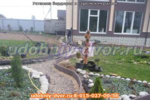Производство и укладка тротуарной плитки в Вальцово Ступинского района