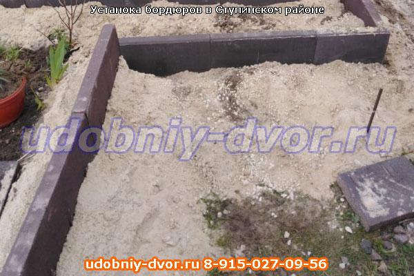 Установка бордюров в Вальцово