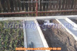 Тротуарная плитка Заокский район