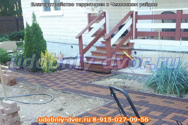 Тротуарная плитка в Ступинском районе