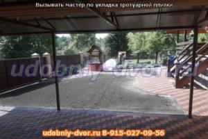 Мастер по укладке плитки Ступинский район