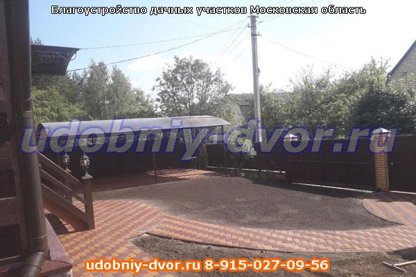 Благоустройство дачных участков Московская область