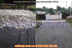 Благоустройство огородов Московская область